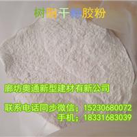 胶粉聚苯颗粒保温浆料价格_生产厂家