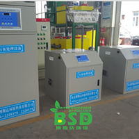 供应口腔门诊污水处理设备标准