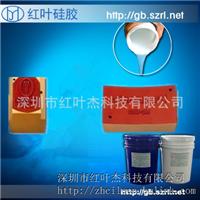 供应烫金硅胶/烫金高温硅胶板