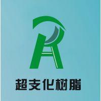 供应聚丙烯PP附着力促进剂
