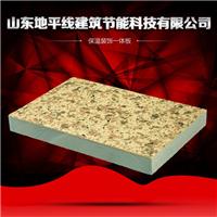 防火保温装饰一体板厂家加盟福利