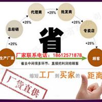 供应复合氨基醇类钢筋阻锈剂 混凝土防腐剂