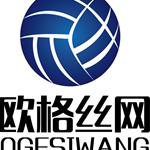 安平县欧格丝网制品有限公司