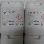 供应美国CORTEC VPCI-377水基防锈液