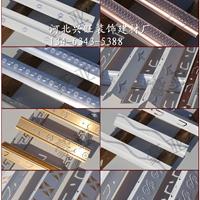 供应木纹铝扣板边角线大G型 铝天花边角