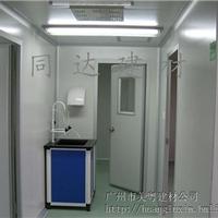 供应广州50建材50X950彩钢隔墙板
