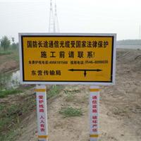 国家电网标示牌供应商