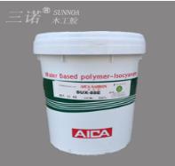 液体蜡|湿材胶|AB胶特殊用途产品,三诺牌