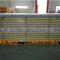 供应不锈钢冷库保温板,B1级冷库板