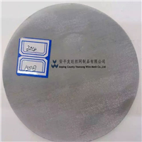 不锈钢过滤圆片价格 不锈钢过滤圆片规格