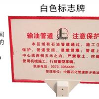警示标识牌多少钱