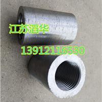 江苏国标钢筋连接套筒  钢筋接头生产厂家