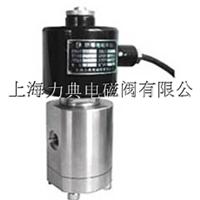 供应LD87H特制超高压防爆手动二通电磁阀