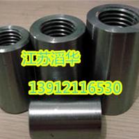 江苏国标钢筋套筒生产厂家