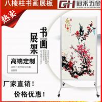 冠禾供应展览展板、独立带滑轮八棱柱展板
