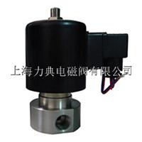 LD74A-23两位三通换向排气型小通径电磁阀