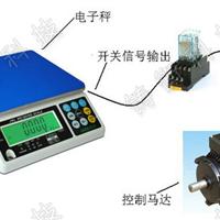 模拟量信号输出电子桌秤|10-30kg计重桌秤价格