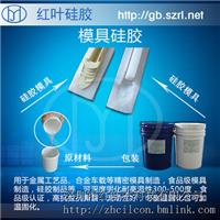 供应石膏装饰产品模具硅胶制作模具的硅胶