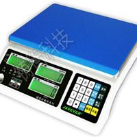 1-30kg计数电子秤价格