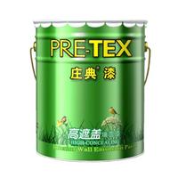 广东广州墙面漆招商代理|墙面漆品牌哪家好
