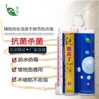 苏州瓷砖美缝剂供应