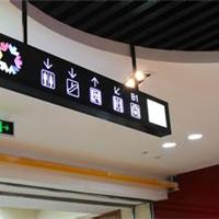 供应商城吊牌灯箱MT-DP03深圳美图标识
