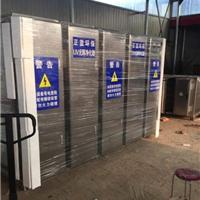 屠宰场臭气净化 uv紫外线除臭设备供应价格