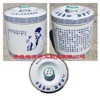 供膏方罐 陶瓷膏方罐 中药罐