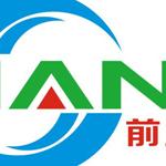 广东前力环保科技有限公司