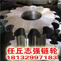 北京供应链轮_非标链轮_非标链轮厂