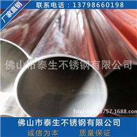 供应不锈钢装饰管,制品管25*25*2.0