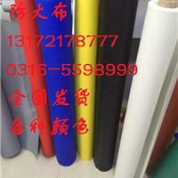 防火布-阻燃布-硅胶布-生产厂家