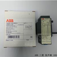 T5N400 TMA400/2000-4000 FF 3P
