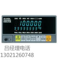 日本AND  AD4401A 升级版 艾安得称重仪表
