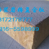 江苏省【砂浆岩棉复合板】外墙保温专用