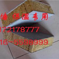 水泥砂浆-岩棉复合板-生产厂家【河北】