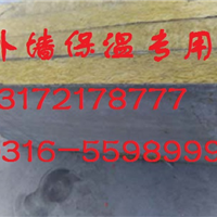 内蒙古【砂浆岩棉复合板】价格¥全国供应