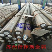 20Cr1Mo1VNbTiB合结钢圆钢