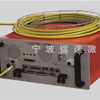 供应kw级光纤半导体激光器系统