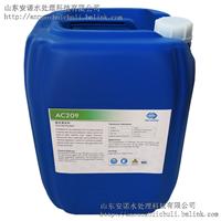 循环冷却水管道预膜剂AC209铜管道预膜