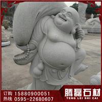 供应优质石雕弥勒佛青石弥勒寺庙供奉佛像