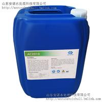 厂家直销粘泥剥离剂AC2010循环冷却水