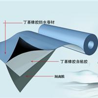 供应商丘厂房防水丁基橡胶防水卷材价格