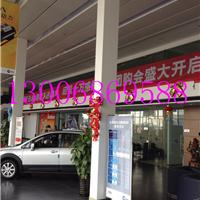 株洲东风启辰白色微孔镀锌钢板吊顶
