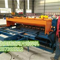 边坡护网排焊机/边坡护网排焊机工艺展示