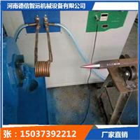 贵州铜仁小导管锥形尖头加工机/易损件批发