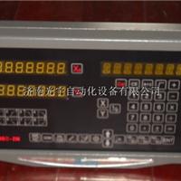 供应编码器数显表计数器计米器