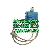 供应导压式投入式液位计,不锈钢缆式油位计