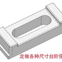 供应凸型磁铁异形磁铁订做厂家磁铁,