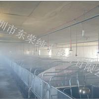 东荣超声波消毒喷雾除臭机器好